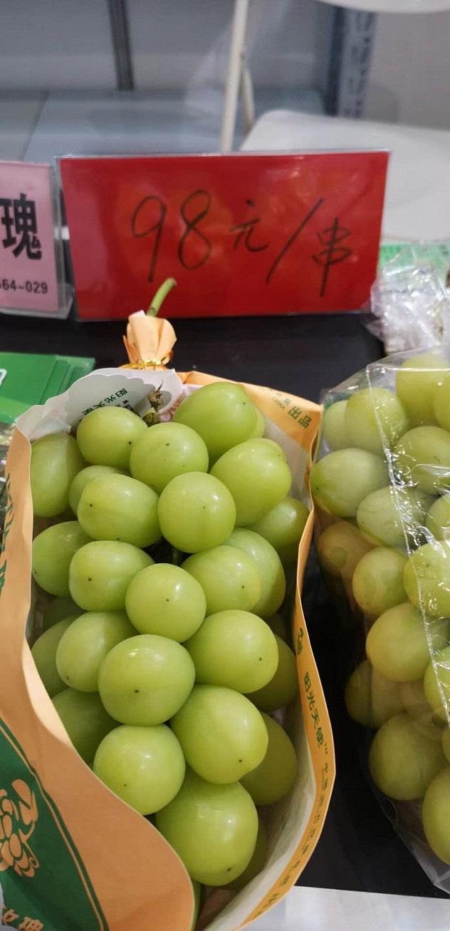 马陆葡萄哪种最好吃