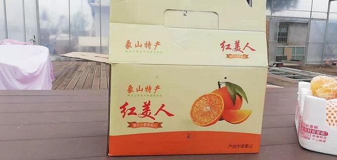 象山紅美人禮盒裝多少錢一盒