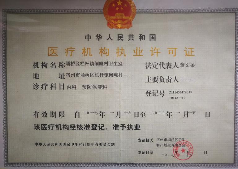 """""""艾佳禾葡萄""""40岁了,这场论坛带你回顾""""中国葡萄之乡""""发展历程"""